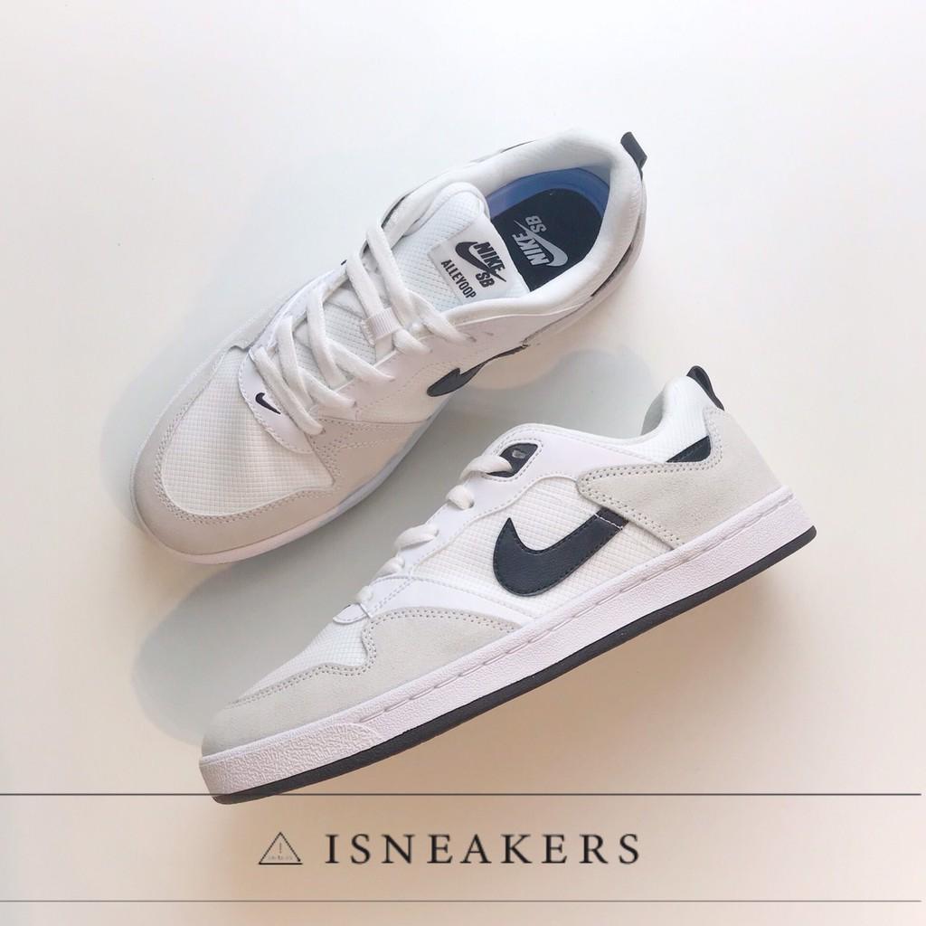 ISNEAKERS NIKE SB ALLEYOOP 白灰 麂皮 黑勾 網布 休閒鞋 板鞋鞋 男鞋 CJ0882-100