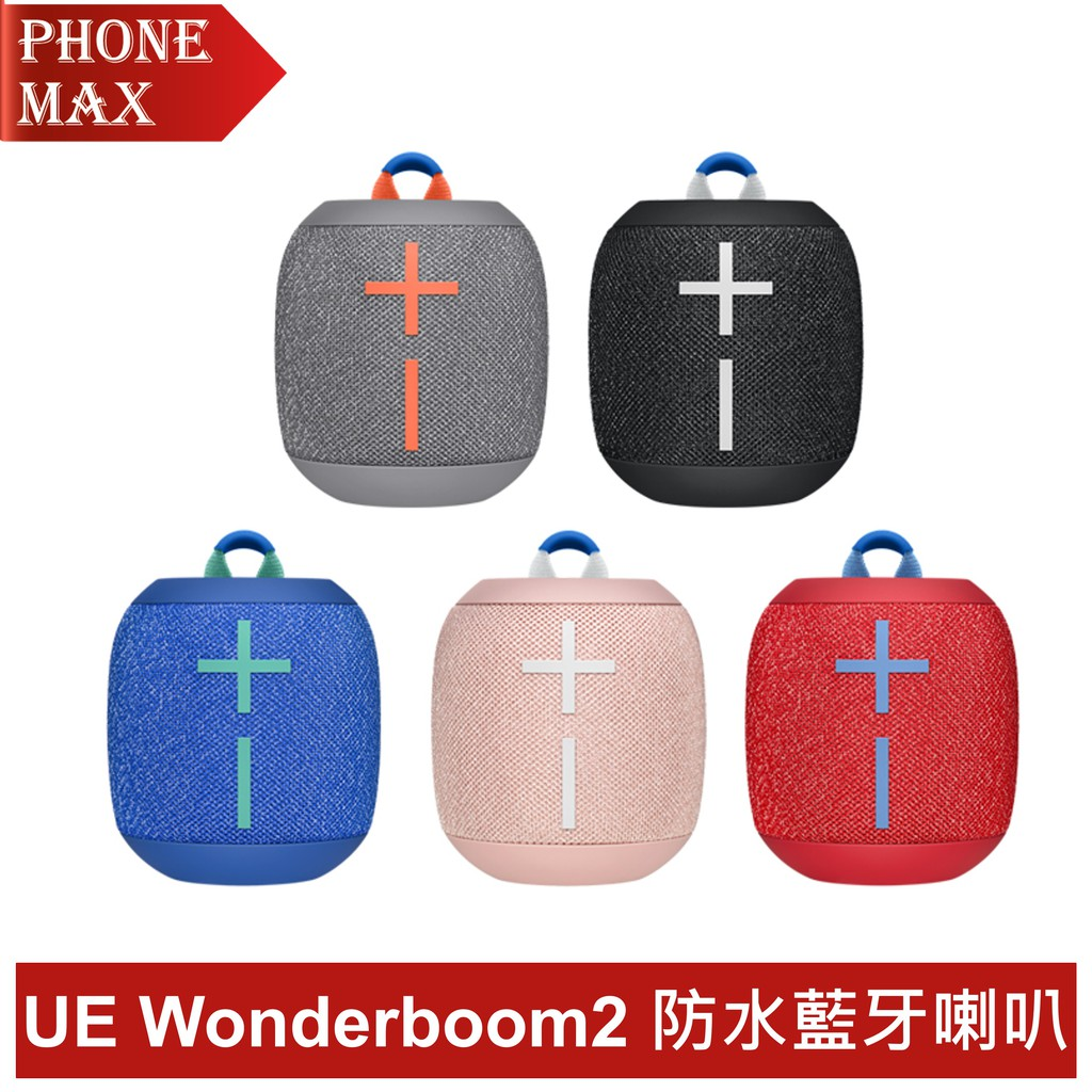 UE Wonderboom 2 防水藍牙喇叭 原廠盒裝 全新品