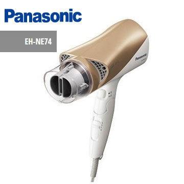 【領券再折】Panasonic 國際牌 EH-NE74 雙負離子速乾 吹風機 公司貨