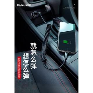 現貨 baseus/ 倍思蘋果數據線充電線iphone6s手機7p伸縮彈簧線8plus加長x快充保護ipad平板電腦專用