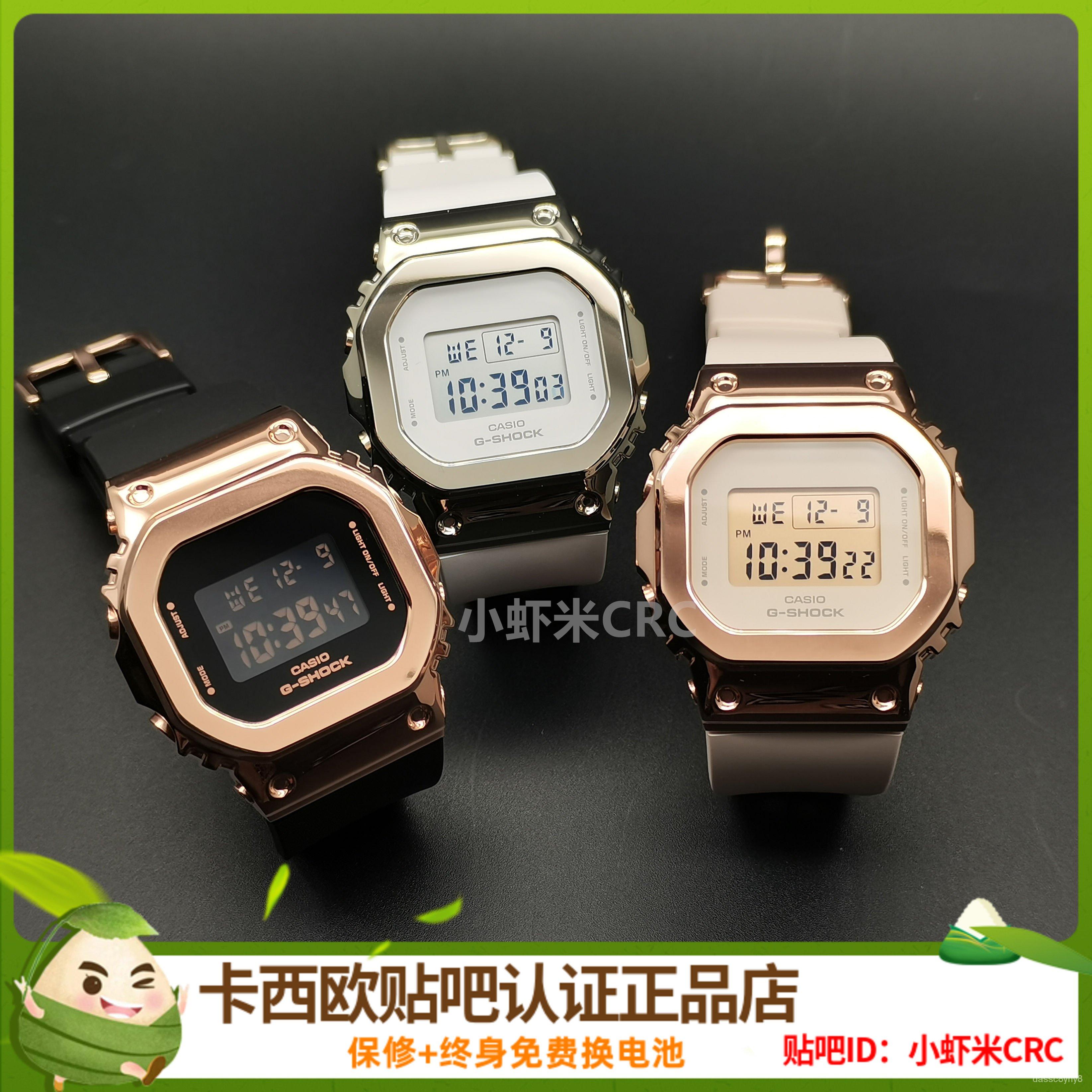 卡西歐G-SHOCK玫瑰金金屬小方塊防水手錶GM-S5600-1/S5600PG-4/1 gAuR