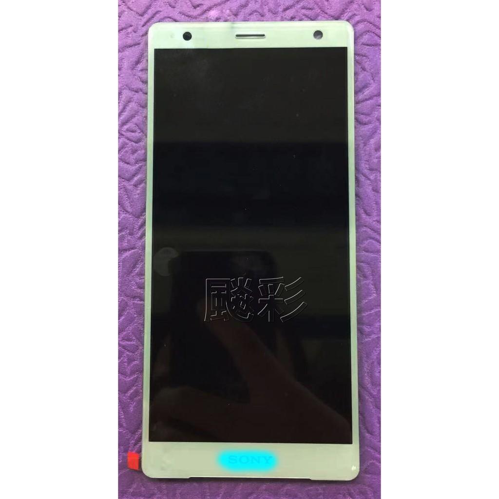 【飈彩] SONY XZ2 H8296 索尼 不顯 面板 觸控 螢幕 總成 玻璃 液晶 維修 故障