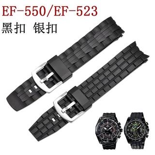 兼容替換的卡西歐 edifice 系列錶帶 EF-550 /  EF-523 型號橡膠樹脂錶帶