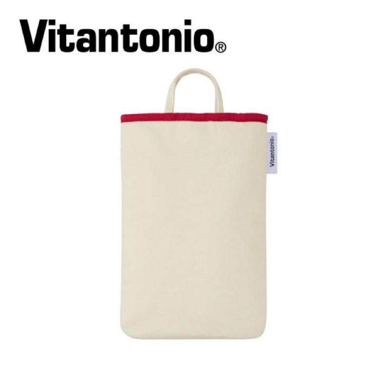 【Vitantonio】烤盤收納袋(附鈕扣)