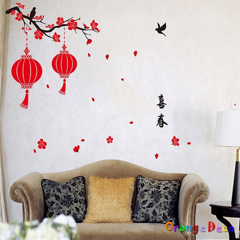 【橘果設計】喜春燈籠 壁貼 牆貼 壁紙 DIY組合裝飾佈置 過年新年