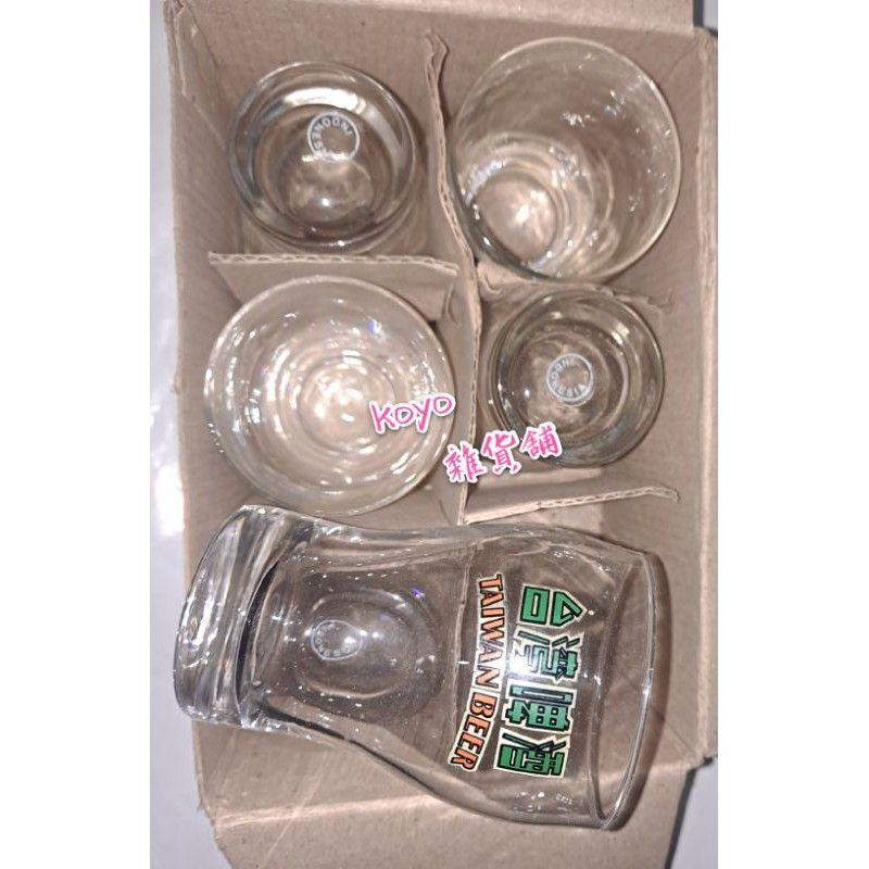 【全新】台灣啤酒玻璃杯|玻璃啤酒杯 台啤玻璃杯