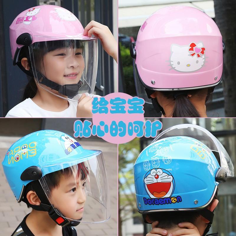 【三利商城】小孩男童寶寶兒童安全帽8-10安全帽1-3歲電動車機車四季 秋冬季