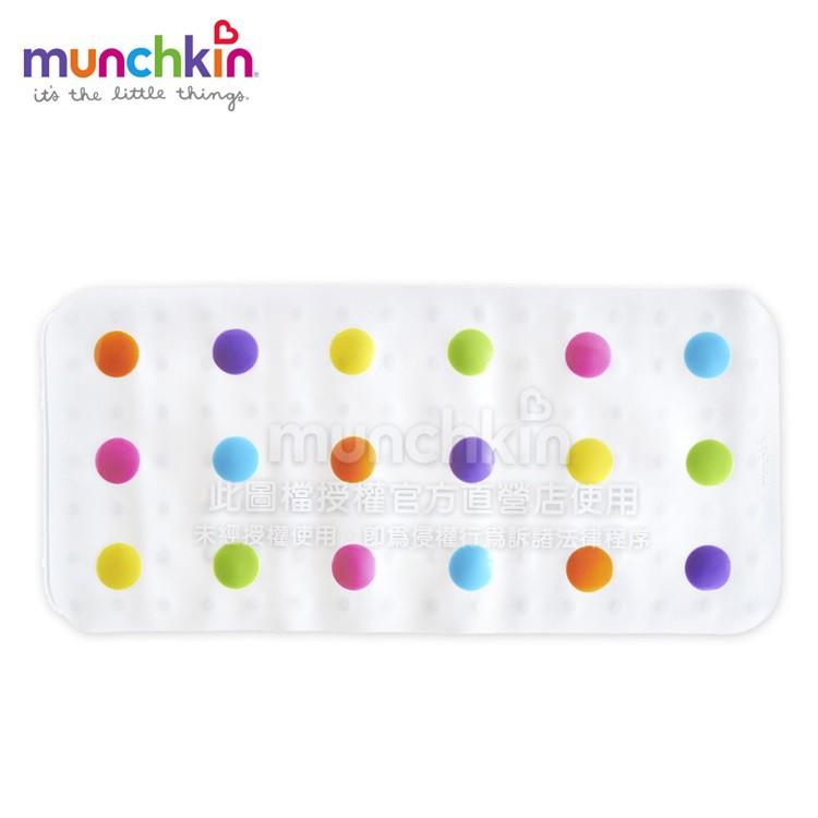 Munchkin-沐浴止滑墊