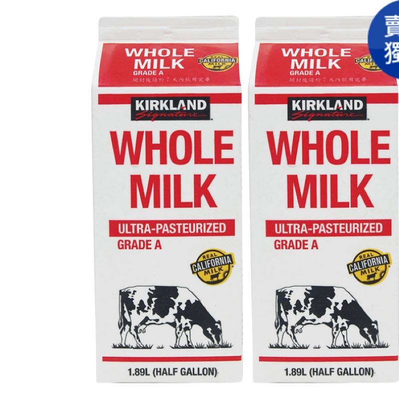 🎀好市多代購🎀 Kirkland Signature 科克蘭全脂鮮乳 1.89公升 X 2瓶