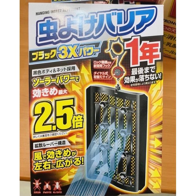 日本🇯🇵Furakira效果持續2.5倍 現貨366日防蚊掛片 1入