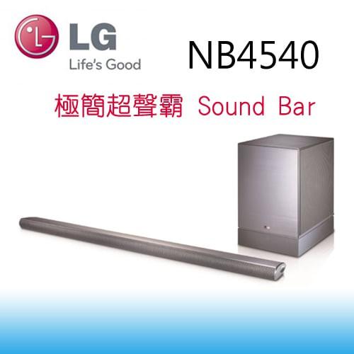 【庫存出清】LG樂金 Sound Bar極簡超聲霸-NB4540