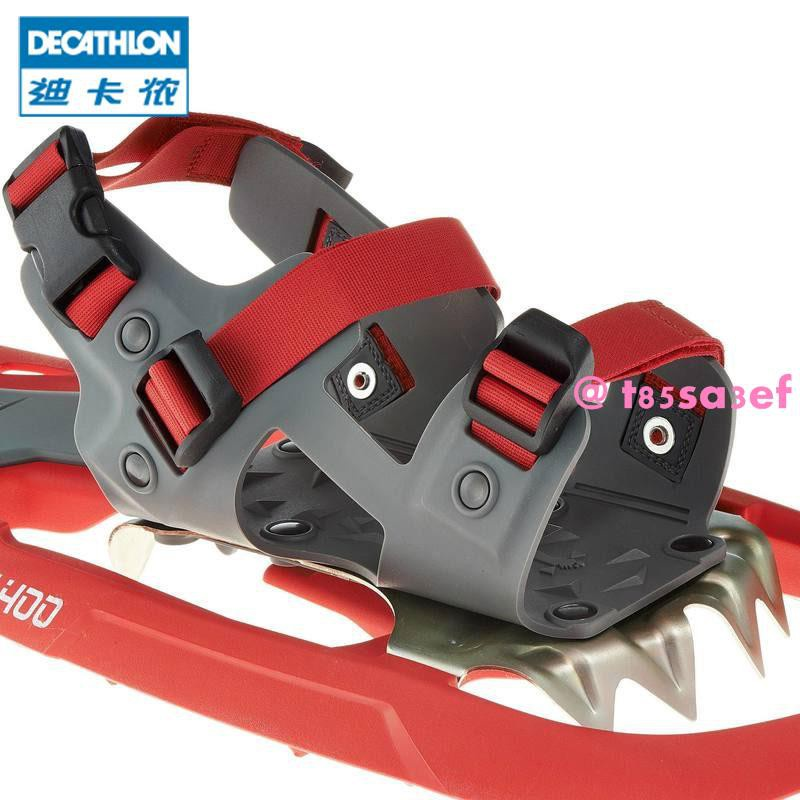 迪卡儂 戶外踏雪板雪地行走鞋雪地鞋行走器低溫耐寒 QUS鯊魚♠賣場