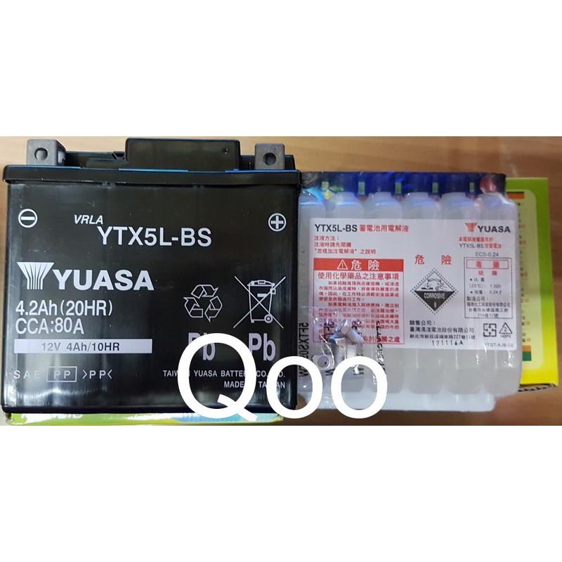 全新 YUASA湯淺YTX5L-BS 5號 機車電池電瓶(同GTX5L-BS) 三陽 光陽 山葉 電瓶