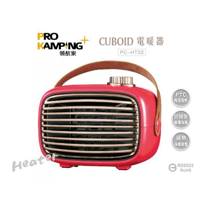 【Treewalker露遊】CUBOID 電暖器(復古型) 電暖爐 小暖爐 陶瓷電暖器 二段式溫度 迷你暖爐 戶外露營