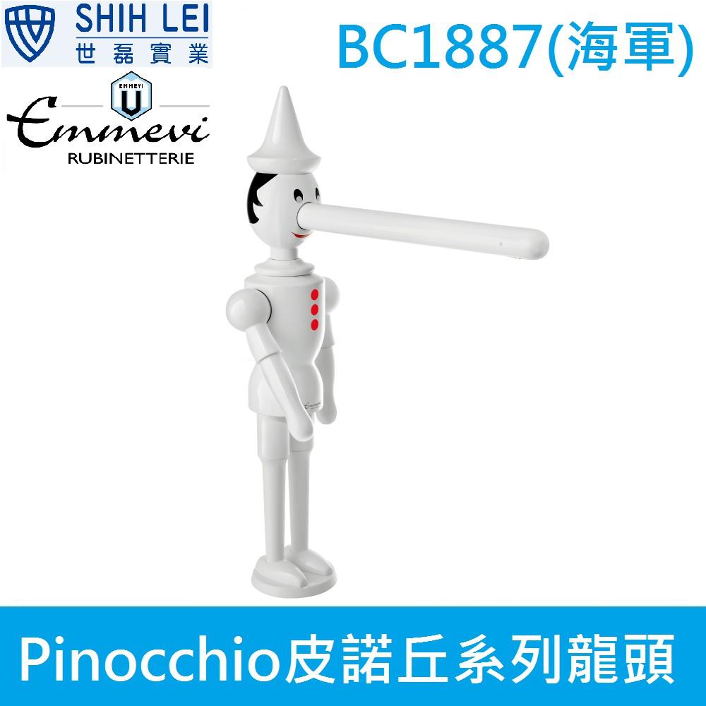 【義大利Emmevi】Pinocchio皮諾丘系列龍頭 BC1887(海軍)