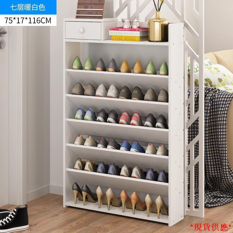 #現貨供應鞋架簡易家用多層鞋柜經濟型組裝防塵鞋架子宿舍鞋架大容量省空間
