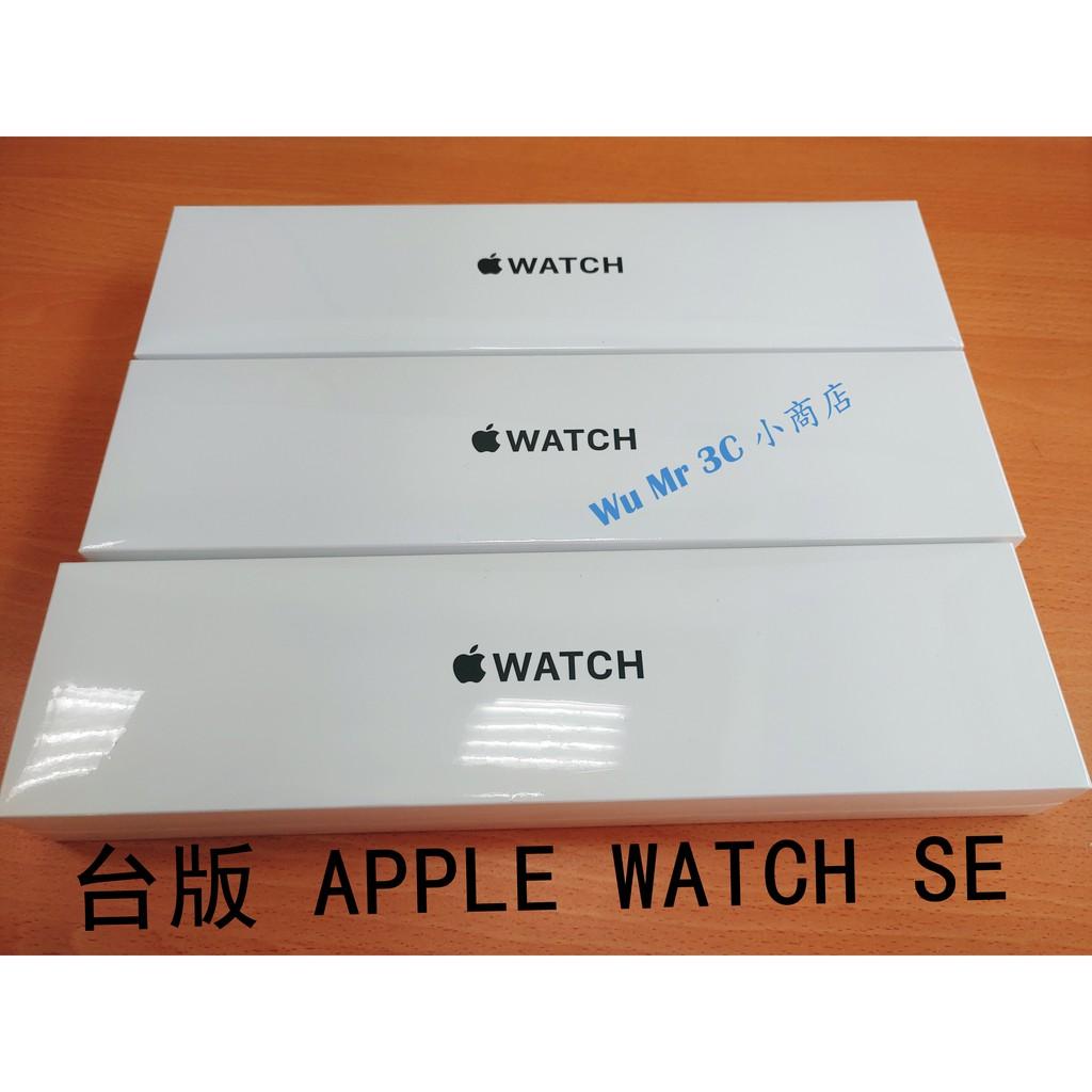全新 Apple Watch SE 40/44mm GPS/LTE 高雄可自取