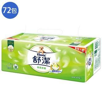 舒潔 平版 棉柔舒適 蠶絲蛋白 蘆薈 衛生紙 110抽 100抽72包/96包