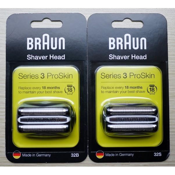 【現貨】德國製造 百靈 Braun Series3 S3 32B 32S 刀頭 刀網組