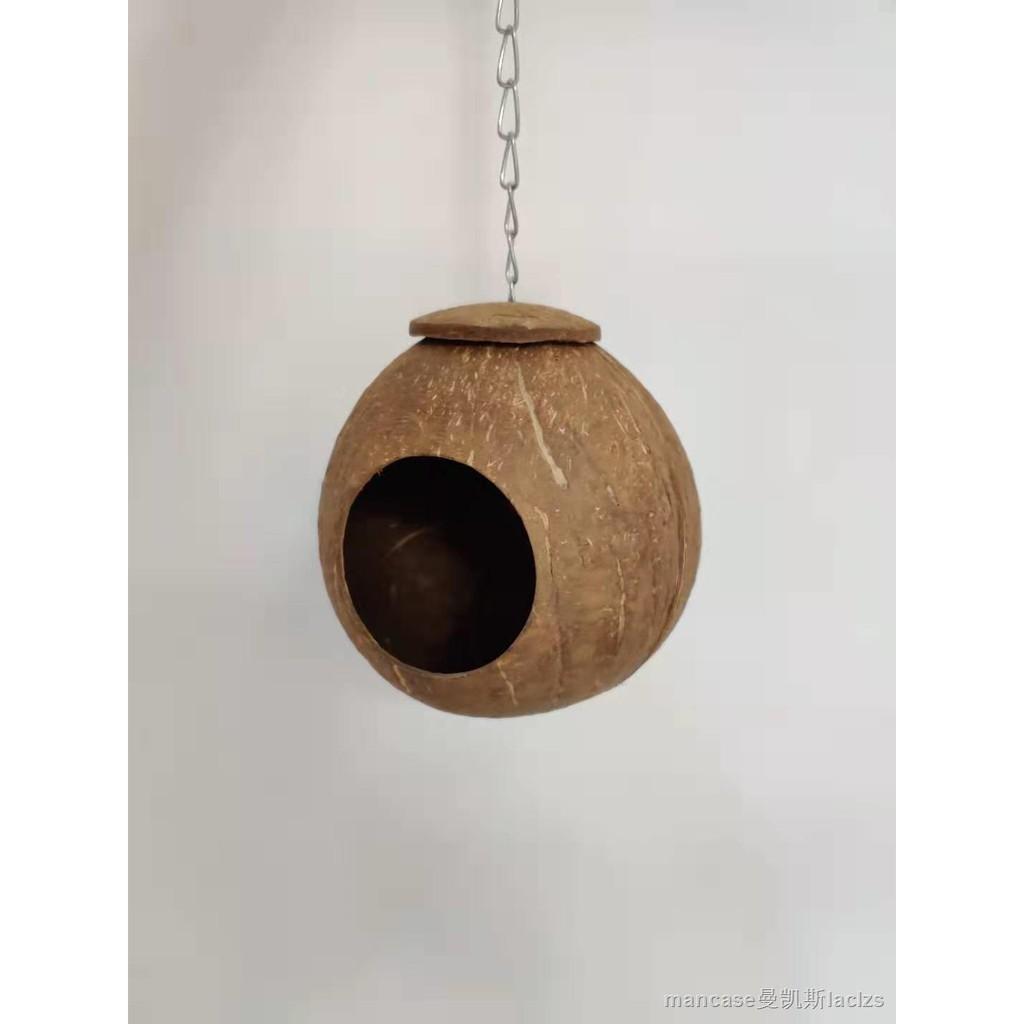 【德善堂生活館】-⊕金花松鼠飛鼠蜜袋鼯飛鼠睡鼠倉鼠鸚鵡鳥窩鳥巢 房子 椰子窩 吊窩