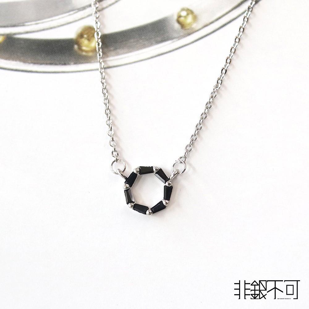 【非銀不可】納米七邊形 項鍊- 時尚精品系列