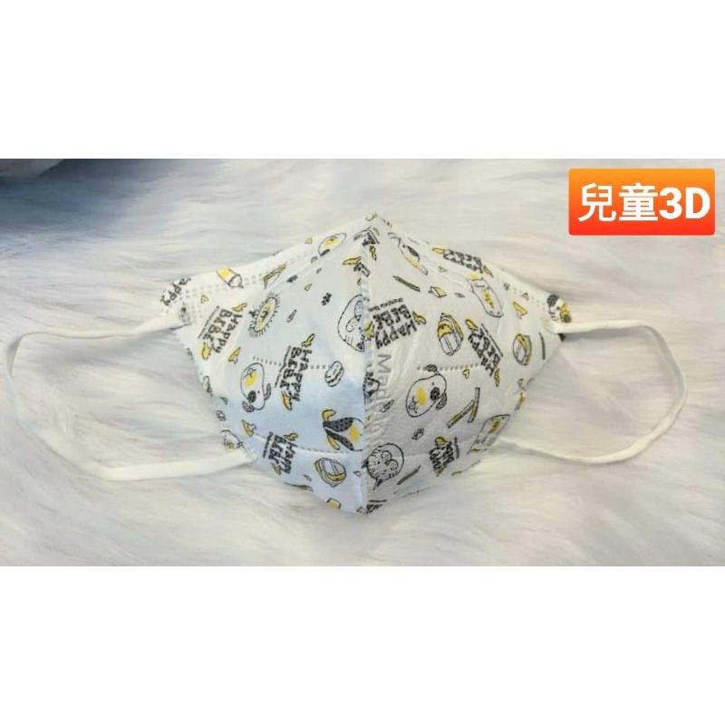 FREE COLOR 台灣菲凱樂  貓咪 塗鴉 兒童 幼幼 3D立體防護口罩 台灣製造 裸包 10入 30入 50入