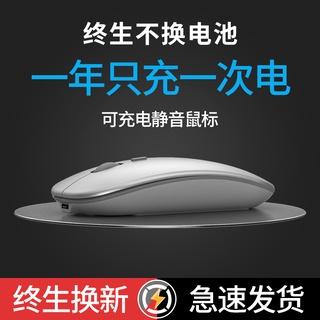 Acer/ 宏基可充電式無線滑鼠藍牙5.0三模靜音無聲掠奪者戰斧300法拉利Ferrari3200系列辦公臺式電腦筆記本通 雲林縣