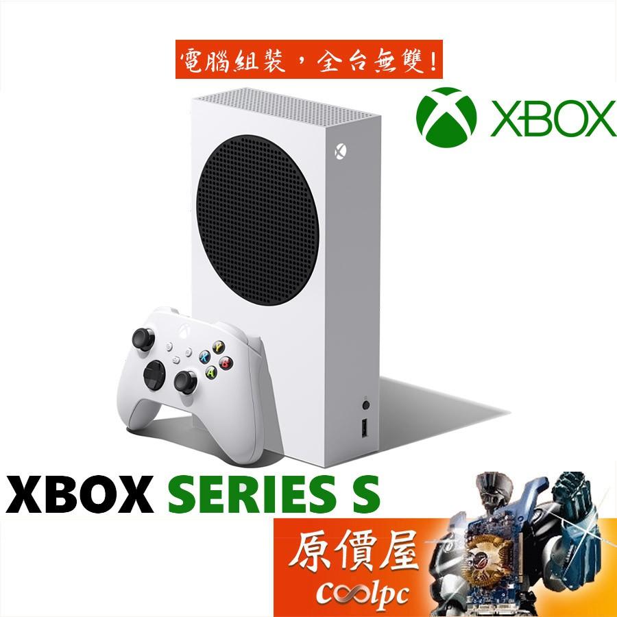 Microsoft微軟 Xbox Series S 512GB 【無光碟版】含無線控制器/遊戲主機/原價屋