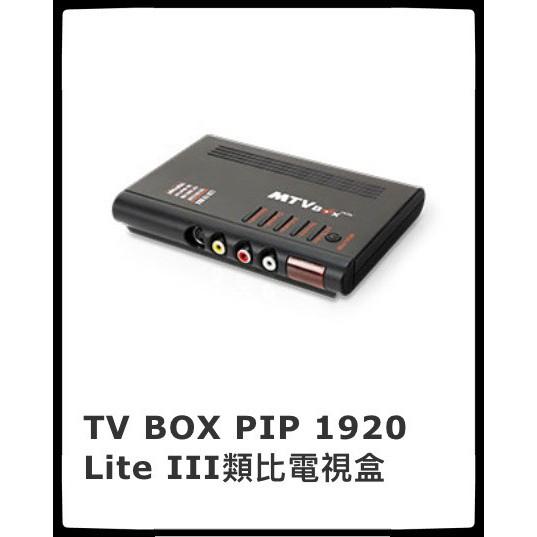 Uptech TV BOX 1920 Lite III 類比電視盒