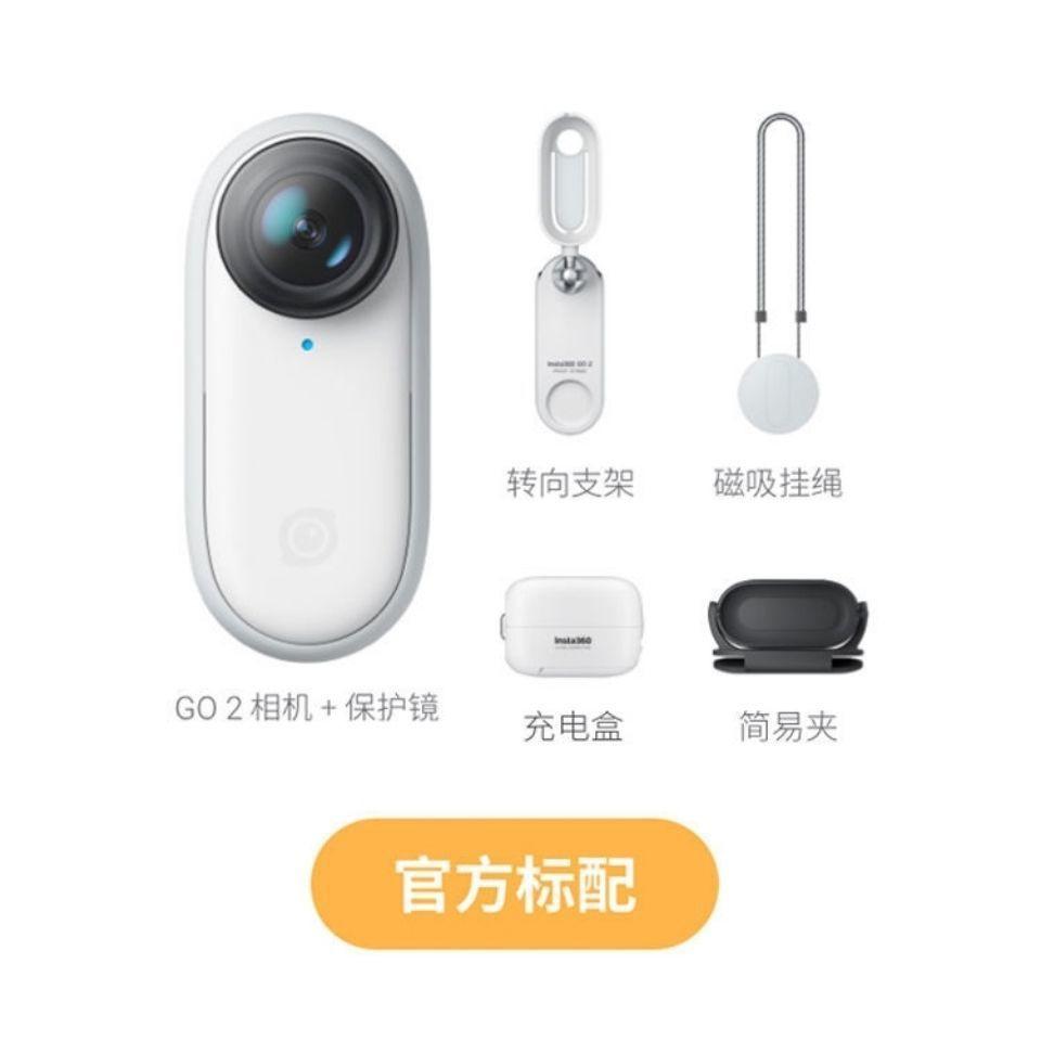 【現貨熱賣☛取證神器】Insta360 GO2拇指防抖相機go智能相機Insta360 GO2防水運動相機❤BVS70
