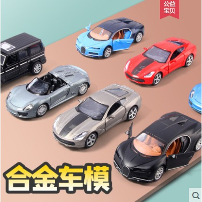 新品熱銷 Mini Cooper s Countryman r60 r55 r56 f55 f56 f60 玩具模型車