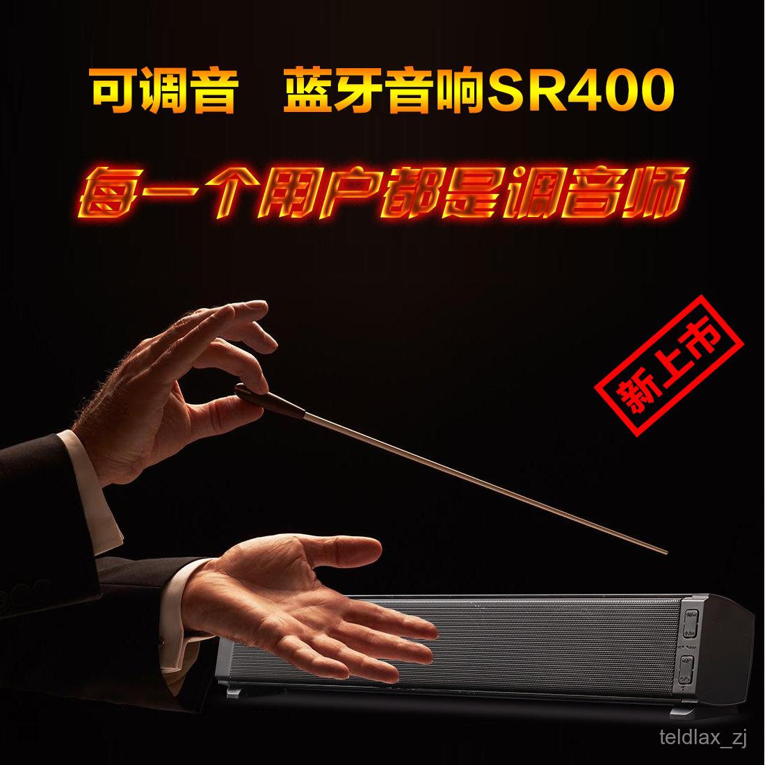 台灣熱銷現貨新爆款回音壁SOUNDBAR聲霸藍牙音箱桌面音響大功率戶外低音炮電競喇叭 藍芽喇叭 無線喇叭 重低音