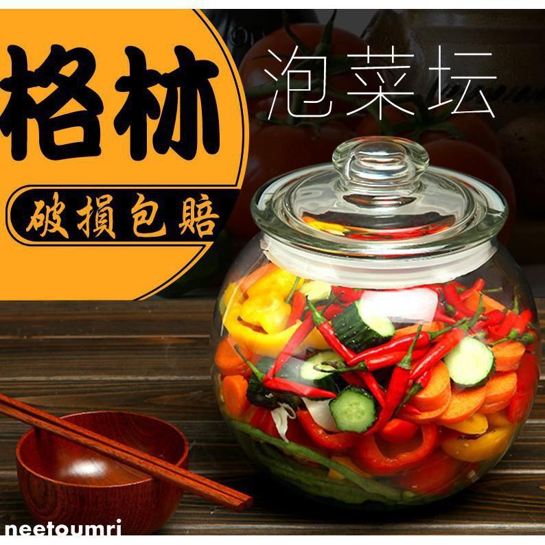 爆款*鹹菜罐泡菜壇子玻璃瓶密封罐醃制罐玻璃儲物罐酵素桶儲存罐醃菜罐