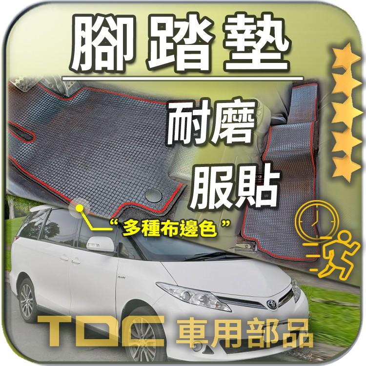 【TDC車用部品】腳踏墊,豐田,PREVIA,客製,防水,耐磨,蜂巢,Toyota,踏墊,後廂墊,墊