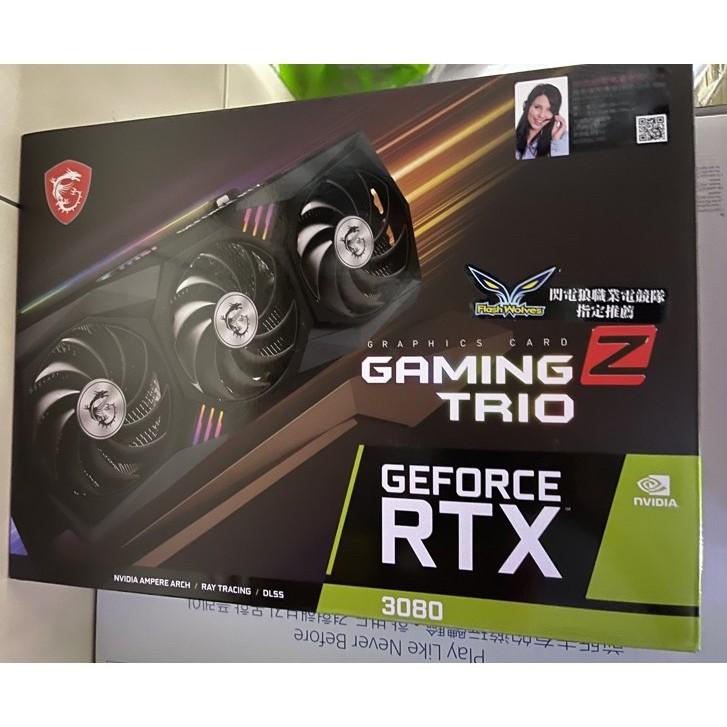 msi 微星顯卡 Geforce RTX3080 顯卡 微星 RTX3080 GAMING Z 未鎖電力