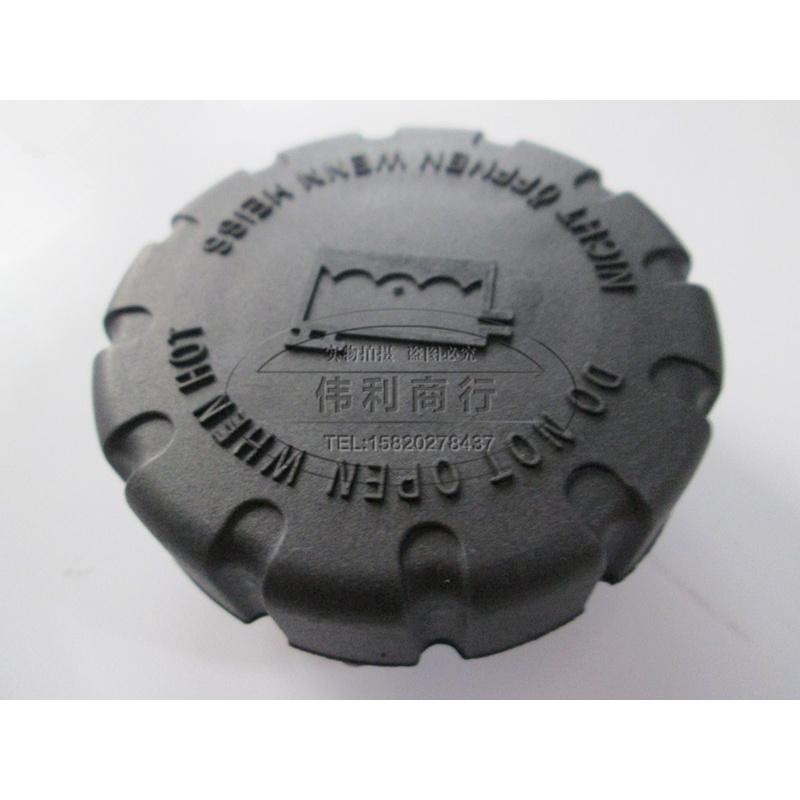 現貨 適用於奔馳W203 W210 W251 R350 W164 W211 E240 水箱蓋 副水壺 JruL