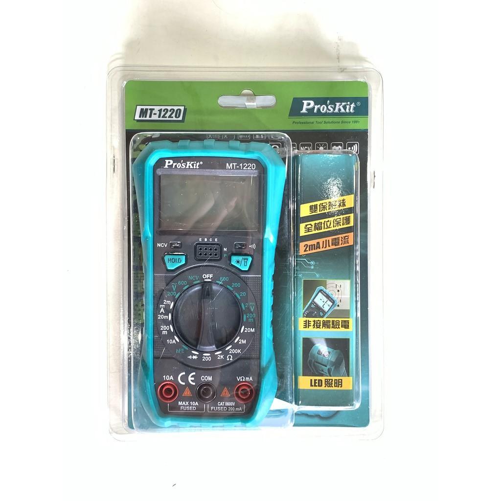 [蓋倫五金]Pro'sKit 寶工 MT-1220 3-1/2數位電錶 一手掌握 量測便捷 雙重指示 查電方便