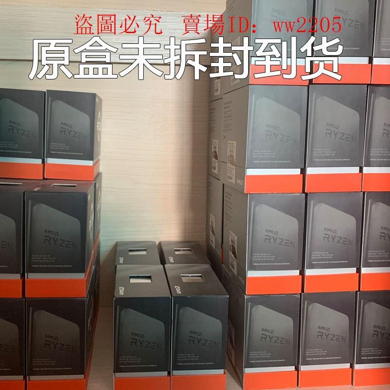 AMD 3900X 3950X 3800XT 3900XT 銳龍 R9 散片原盒未拆封都有 CPU現貨