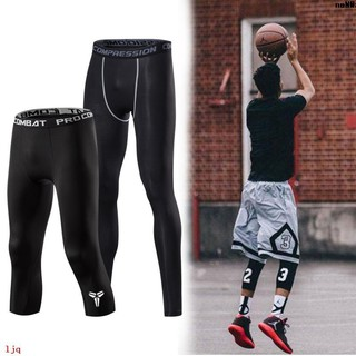 跑步壓縮褲籃球7訓練長男七分〞運動nba科比分褲健身褲速干緊身打底︺