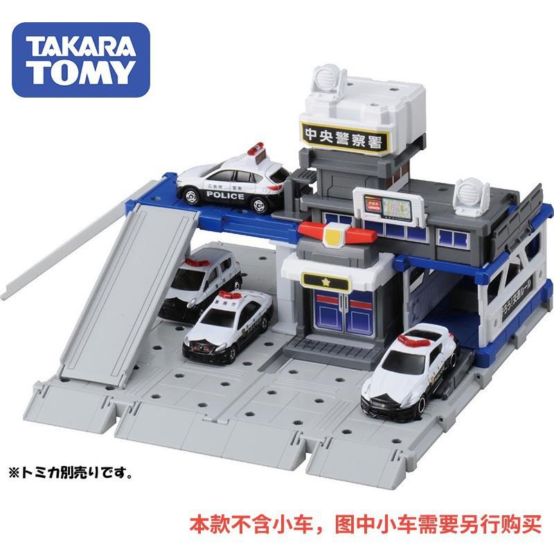 【基隆百貨】-日本Tomica多美卡城市場景警察署 小汽車背景建筑警察局仿真玩具