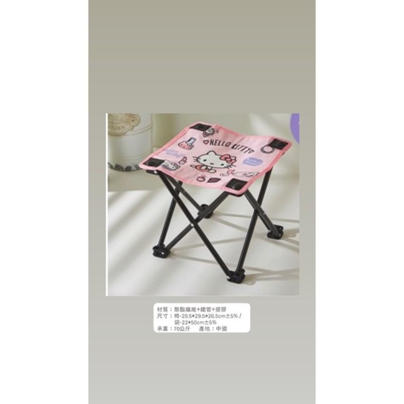 Hello Kitty休閒攜帶方便椅 正版