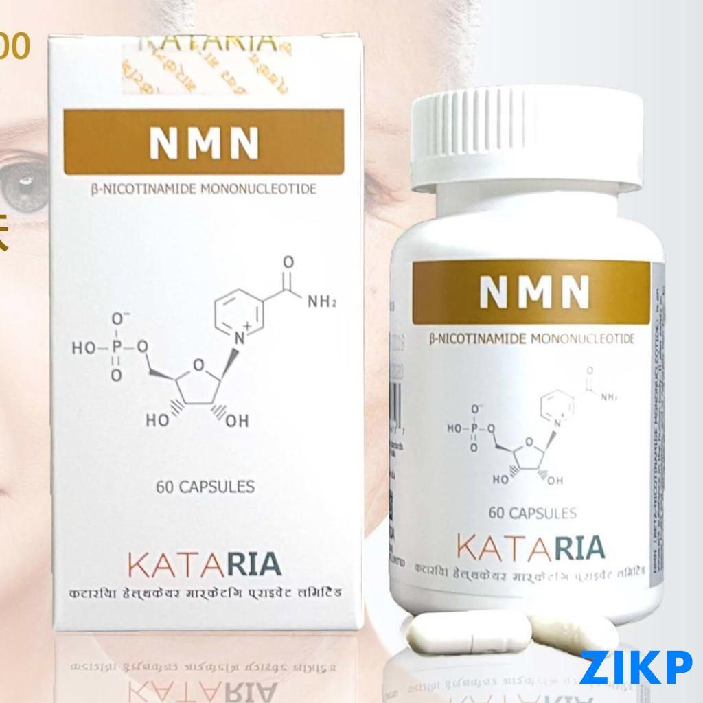 印度進口NMN煙酰胺單核苷酸NAD+補充劑 NMN9000 NMN6000 60粒/瓶-子子