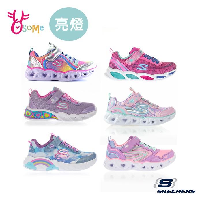 7款Skechers童鞋 女童鞋 發光鞋 電燈鞋 SWEETHEART LIGHTS 運動鞋 閃燈魔鬼氈 U8273