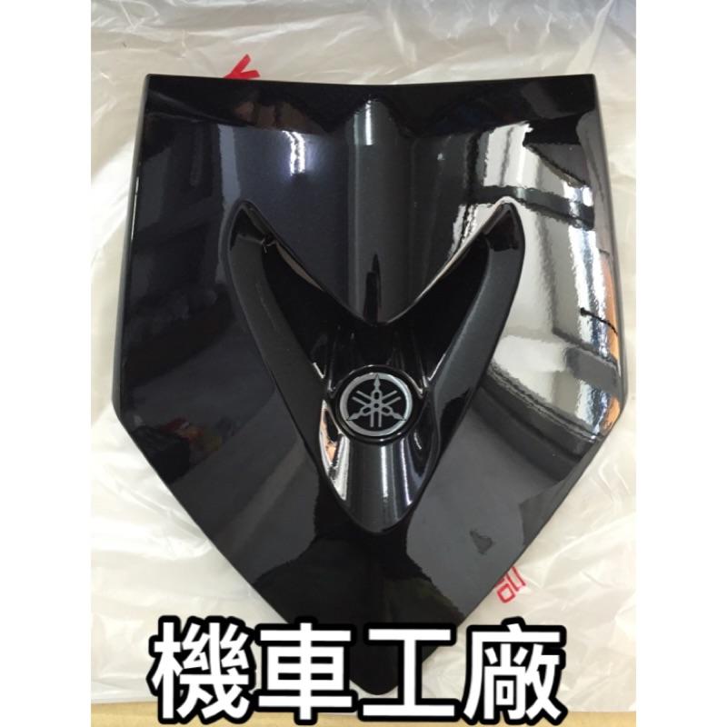 機車工廠 四代戰 新勁戰 四代 四代目 4代 盾牌 大盾牌 YAMAHA 正廠零件