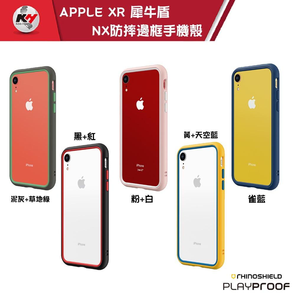 犀牛盾 Apple iPhone XR / X / Xs CrashGuard NX 防摔邊框殼