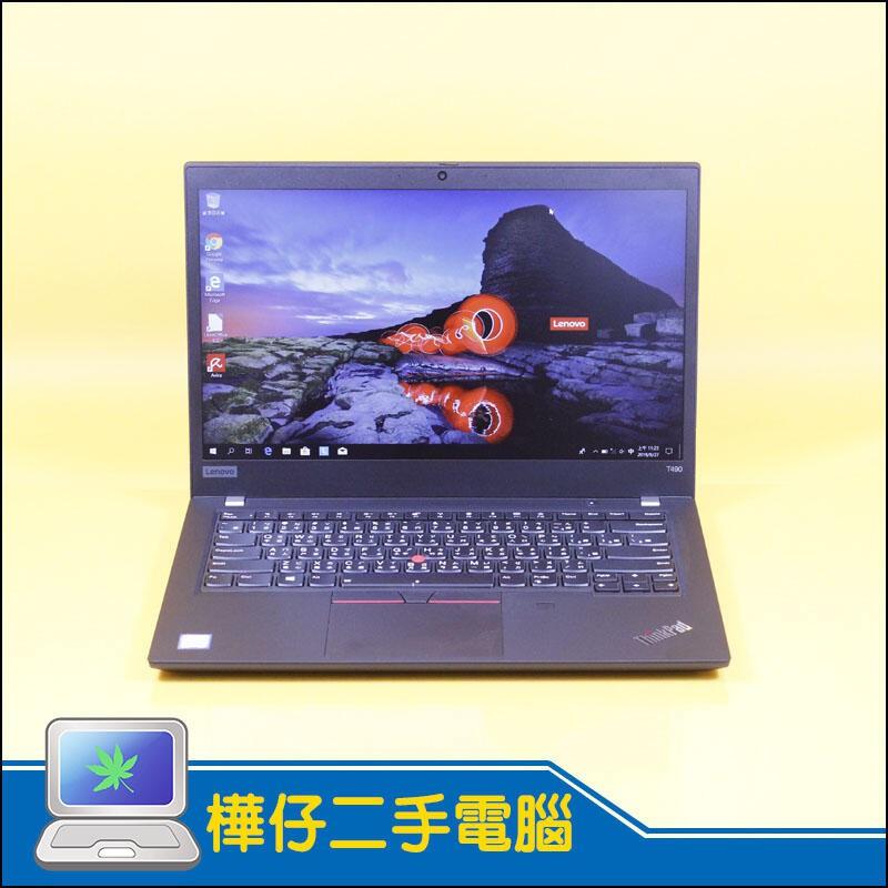 【樺仔3C】LENOVO T490 i5-10210U 8G記憶體 Win10 14吋FHD IPS 原廠保固到2023