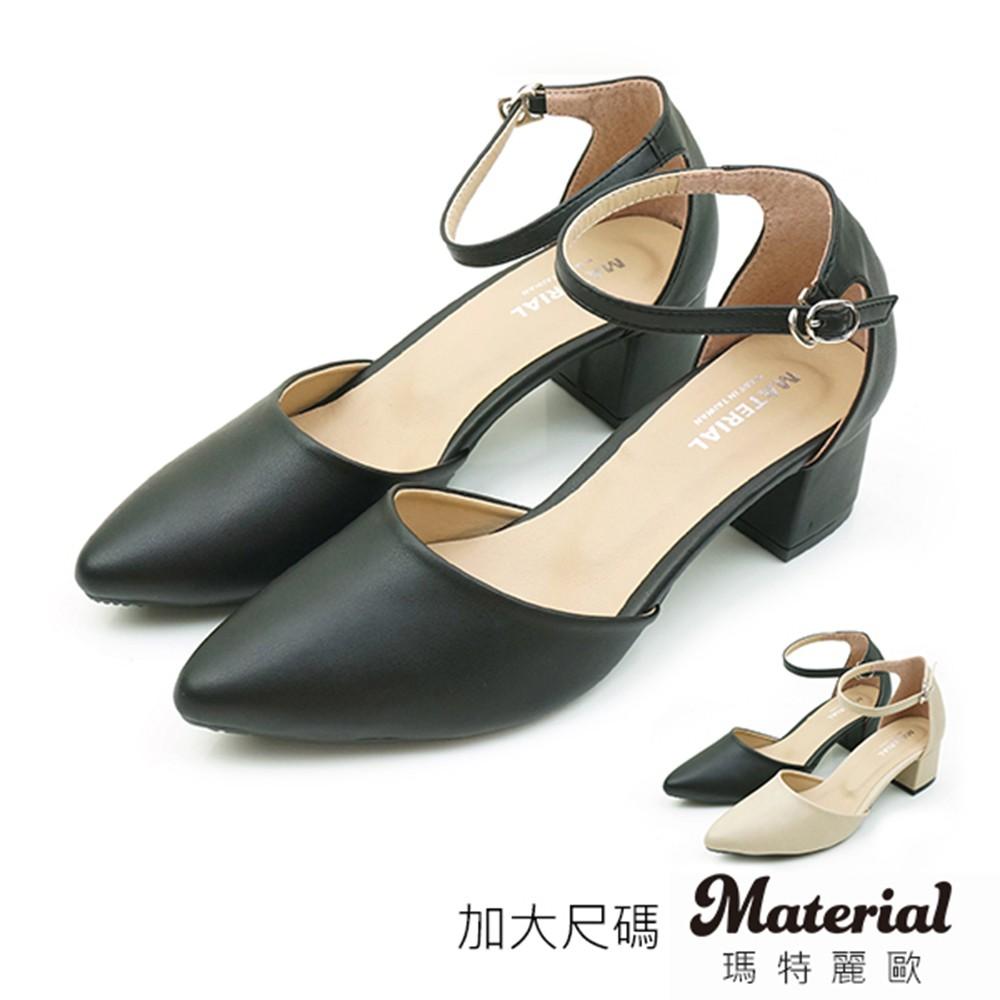 包鞋 (加大版)尖頭瑪莉珍包鞋 MA女鞋 TG71311