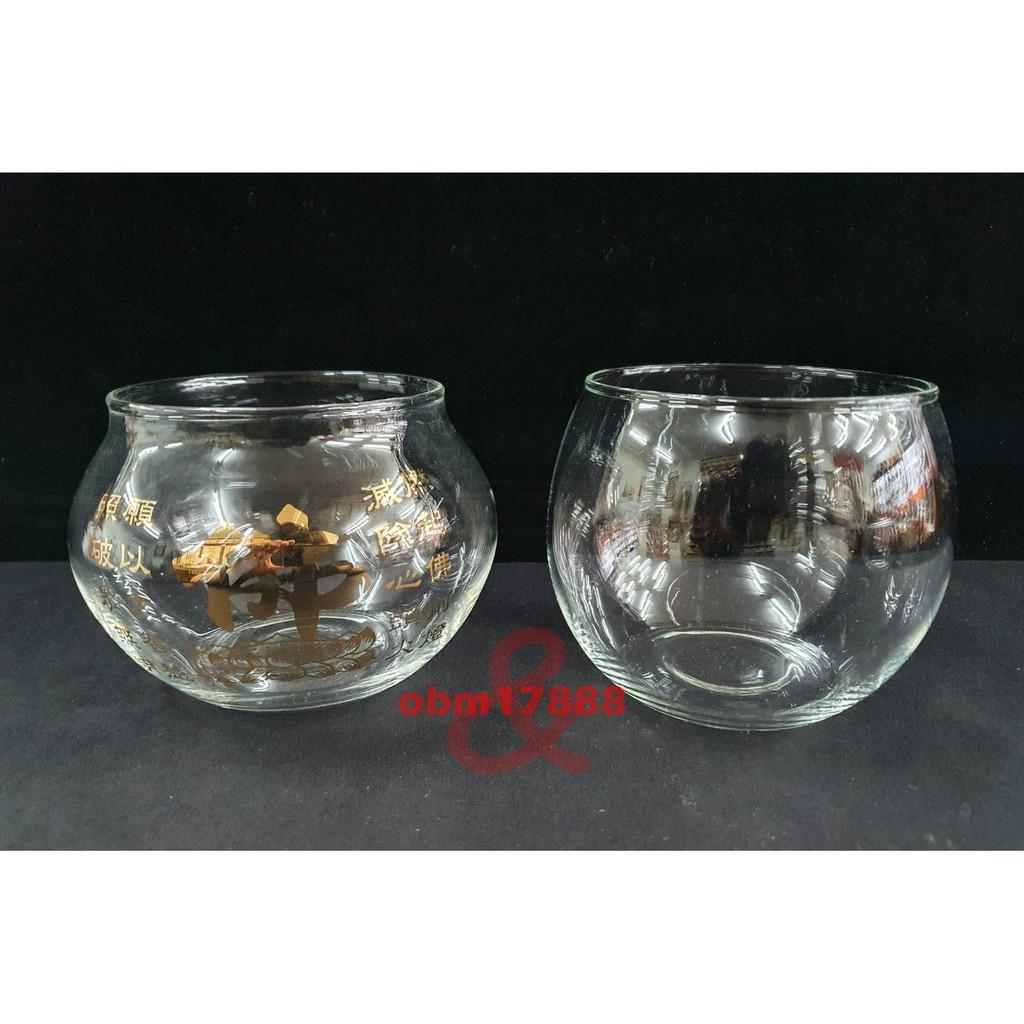 【聚福】佛字 耐熱 玻璃 油燈杯 / 供燈、供油燈、光明燈、油燈、長明燈、酥油燈