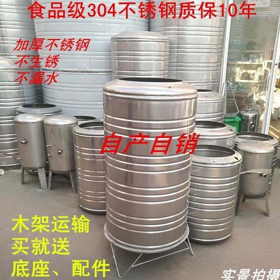 304不銹鋼水箱水塔水桶儲水桶立式加厚水塔家用樓頂廚房儲水罐【9月27日發完】