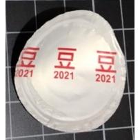 光泉豆漿、光泉米漿 (1857mL或2720mL) 集滿瓶蓋內完整封膜「豆」集字